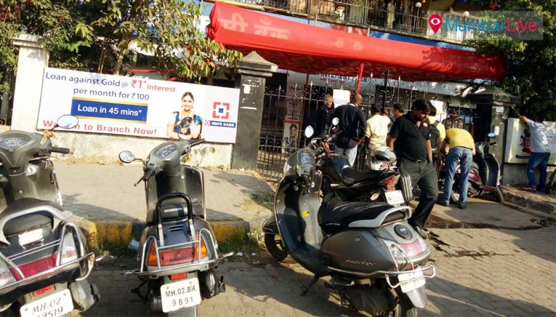 Security increased before HDFC bank