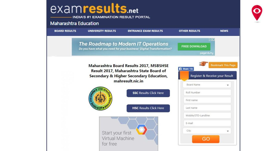 12th Board Exam Results online at 1 pm today