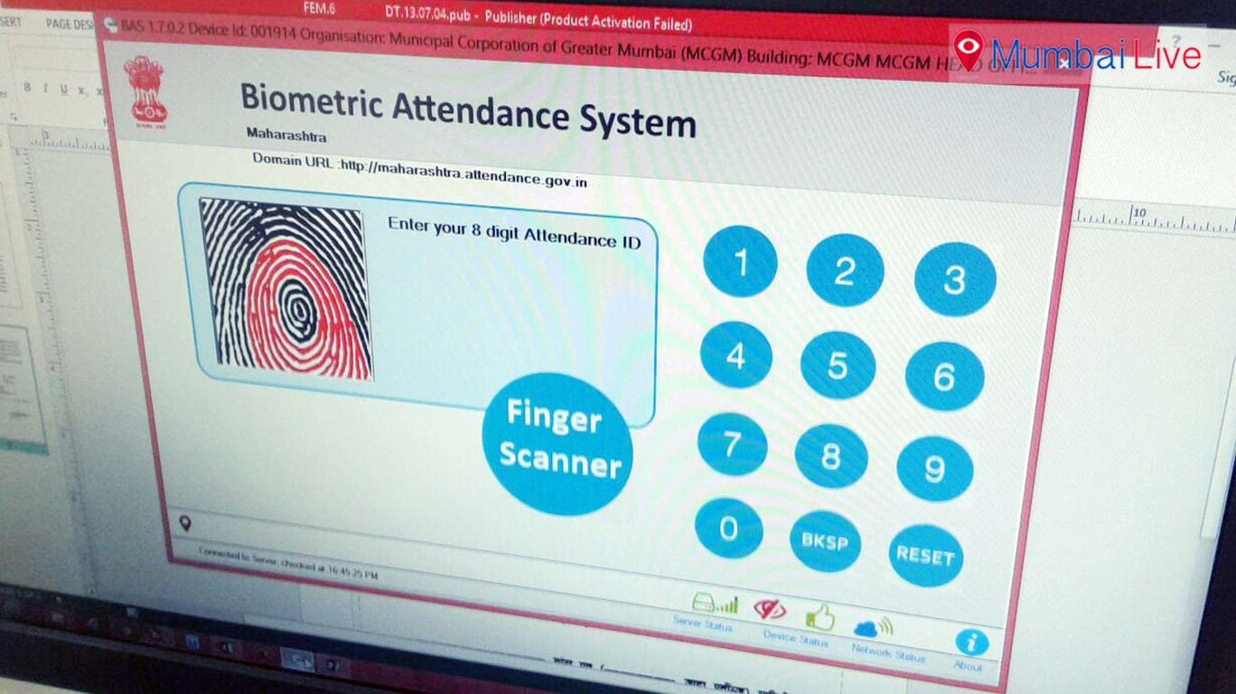 Ultimatum to BMC staff register for biometric attendance or miss