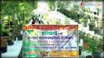 Herbal plants exhibition in Malad