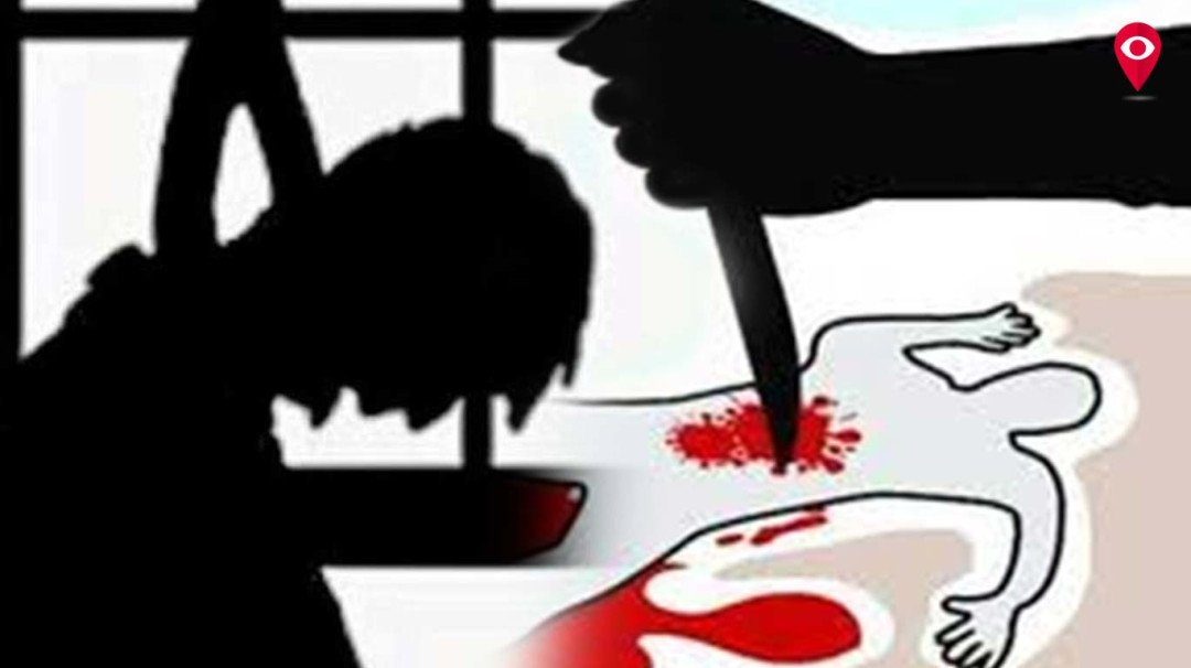 पत्नी की हत्या करने के बाद पति ने की आत्महत्या