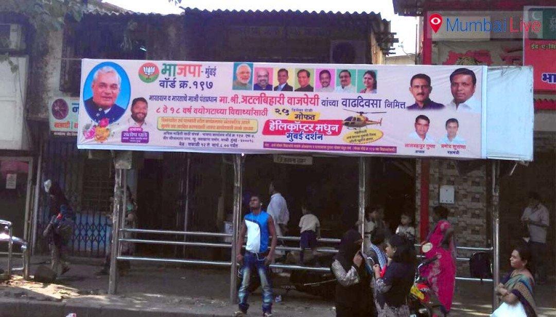 बीजेपी का चुनावी हवाईसफर