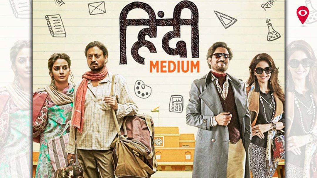 Review: Hindi Medium - A Strong and Sensible Satire