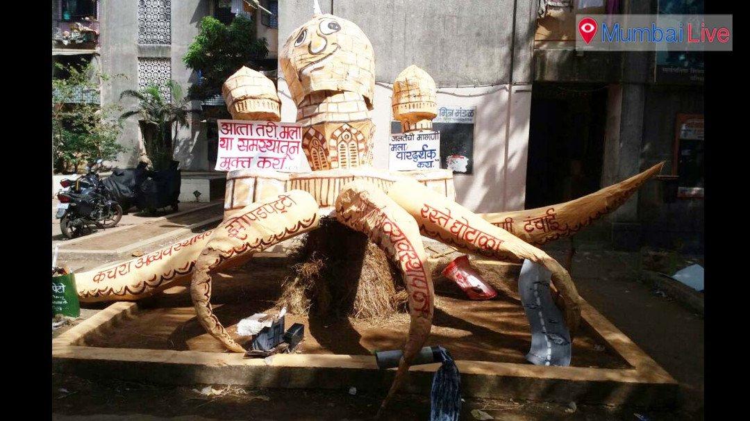Guru Dutt Mandal burns effigy in name of BMC