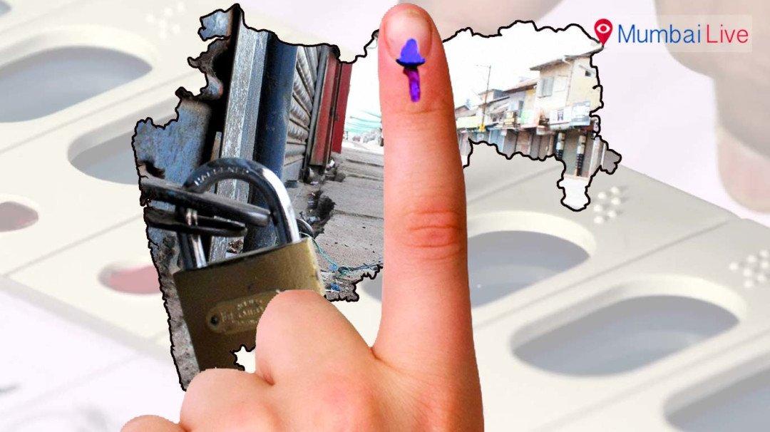 मतदानाच्या दिवशी सुट्टी जाहीर