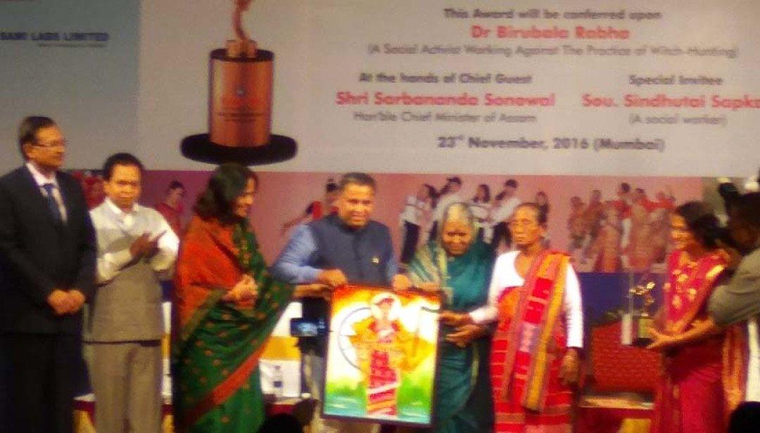 Dr Birubala Rabha gets My Home India award
