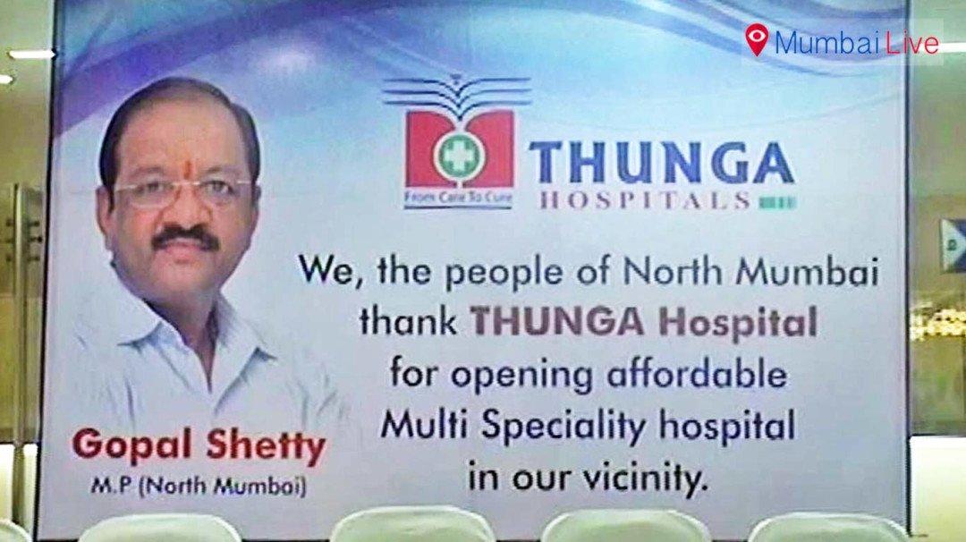Thunga super-speciality hospital opened in Malad