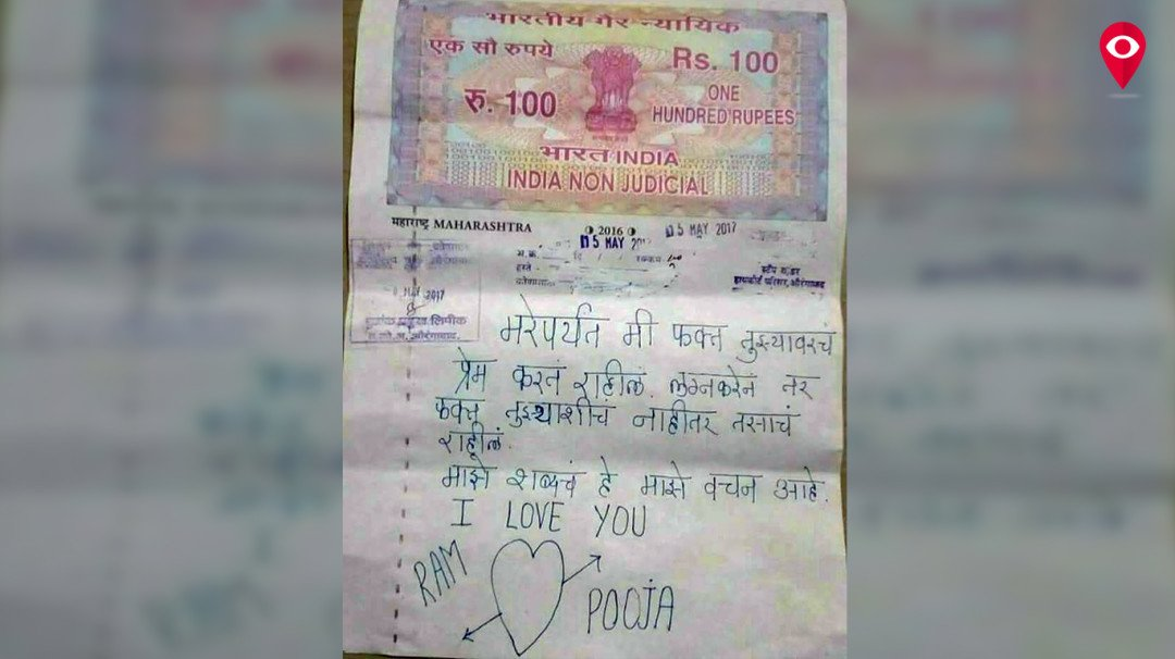 Lover warrants his love for his girlfriend on a stamp-paper