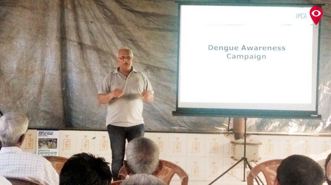 डेंगू जनजागृति शिविर का आयोजन