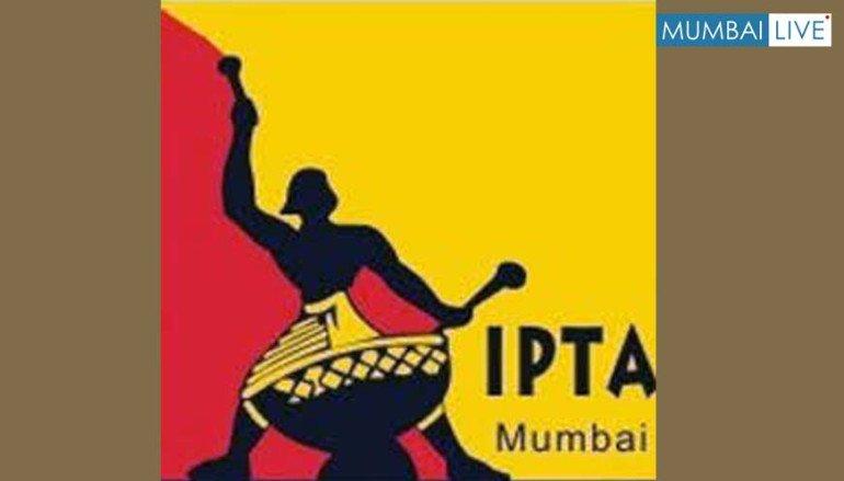 IPTA Final on 29th September