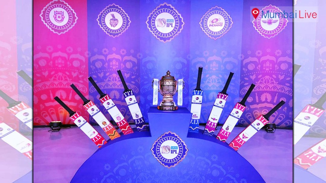 IPL 2017 trophy to be unveiled tomorrow!!! Opening ceremonies across venues