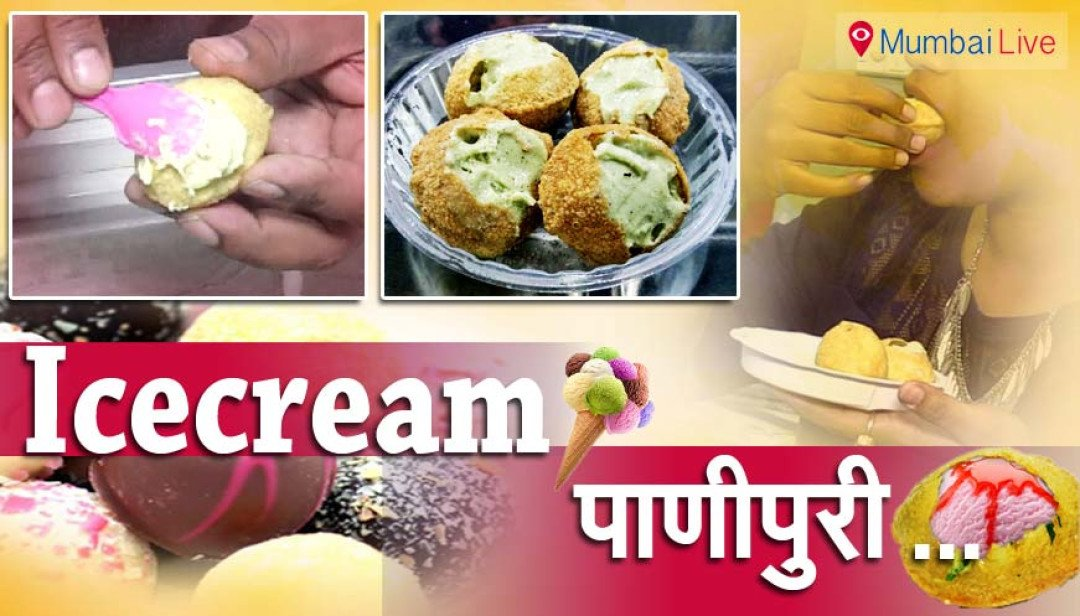 Relish ice-cream pani-puri
