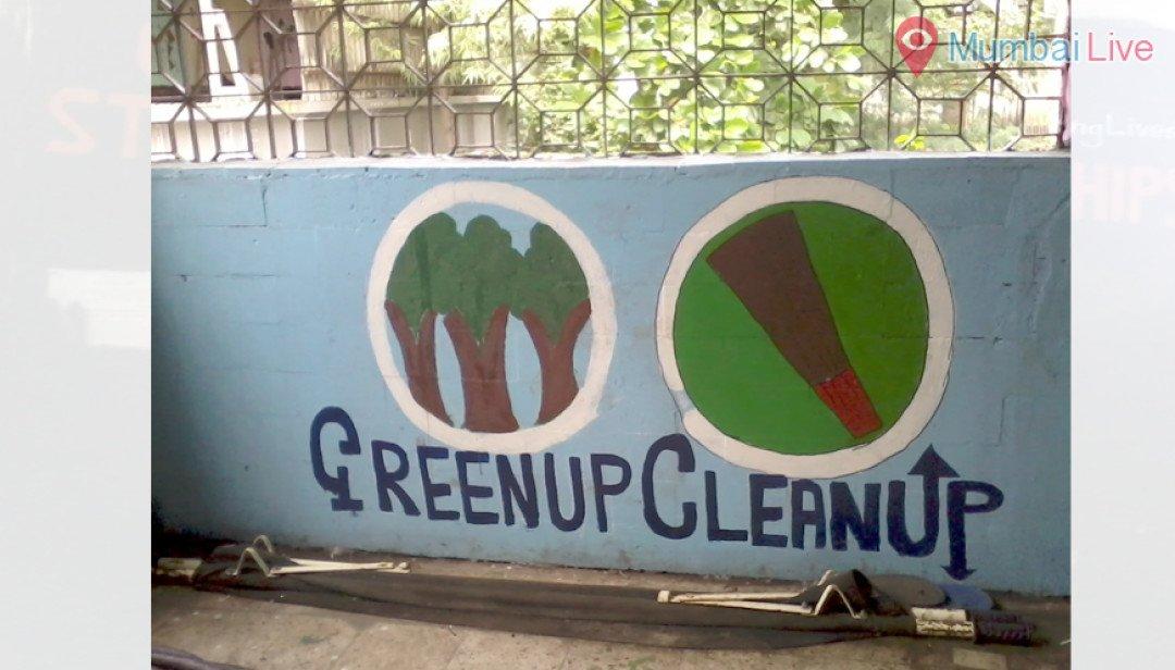 स्वच्छ मुंबई, सुंदर मुंबई