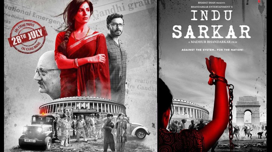 Are politicians entitled to question 'Indu Sarkar'?