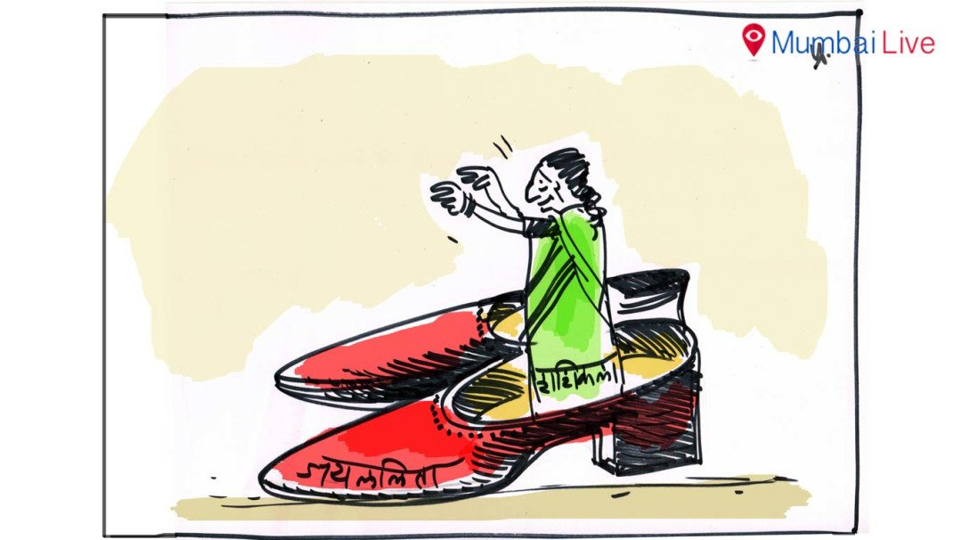 Shoes? Too big for Sasikala?
