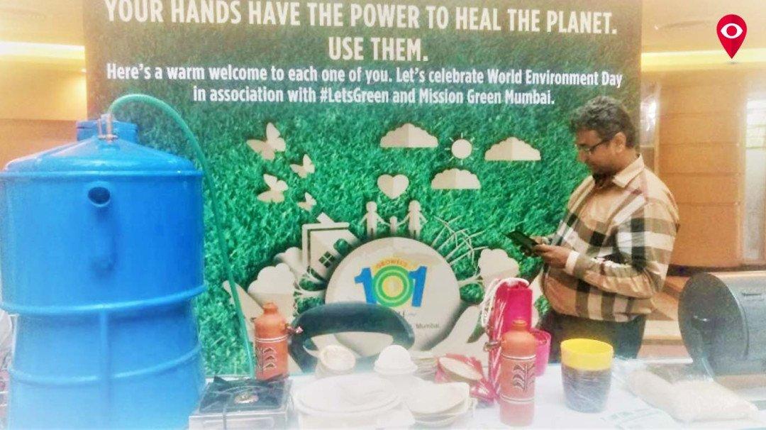 जागतिक पर्यावरण दिनानिमित्त जनजागृती कार्यक्रम