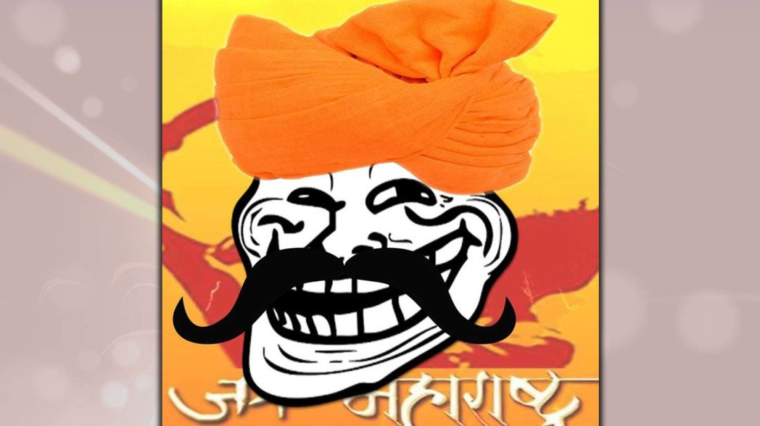 Find out how this page is rocking the Marathi swag!