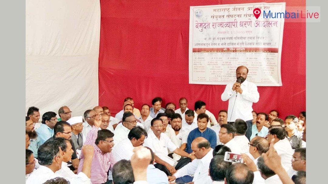 महाराष्ट्र जीवन प्राधिकरण के कर्मचारी अनिश्चितकालीन बंद पर