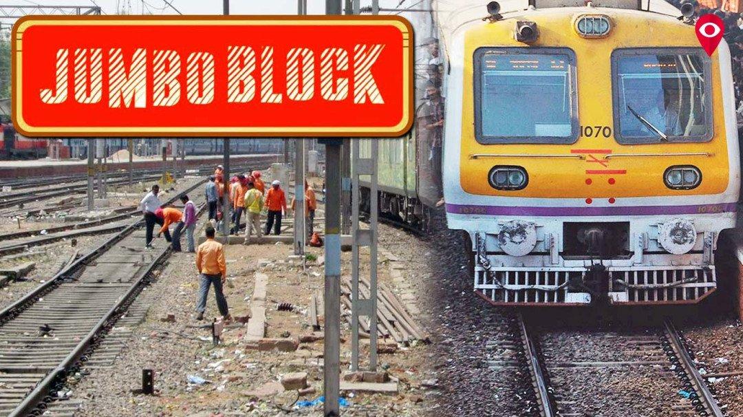 रविवार को मध्य रेलवे और पश्चिम रेलवे पर मेगा ब्लॉक