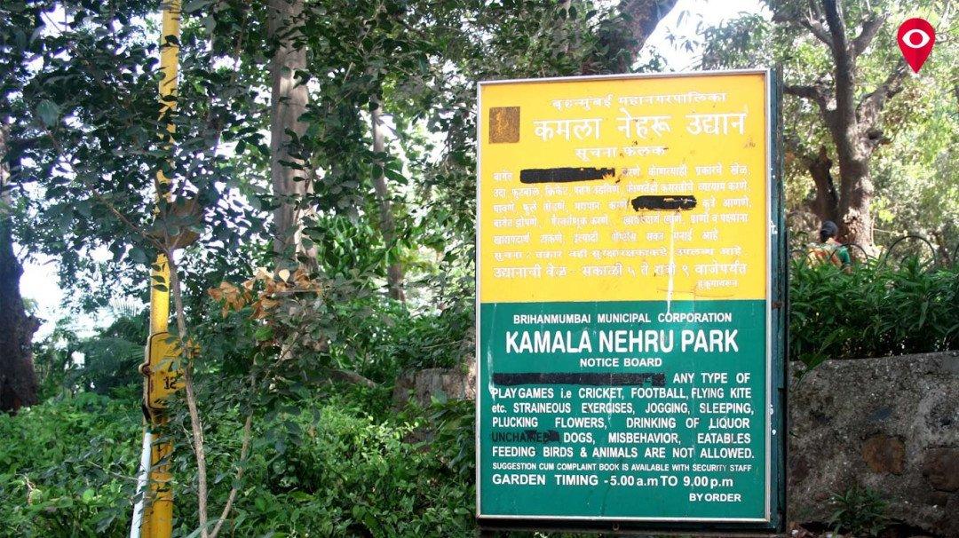 कमला नेहरू पार्काच्या प्रवेशद्वारावर विवेकानंदांचा पुतळा बसवणार नाहीच!