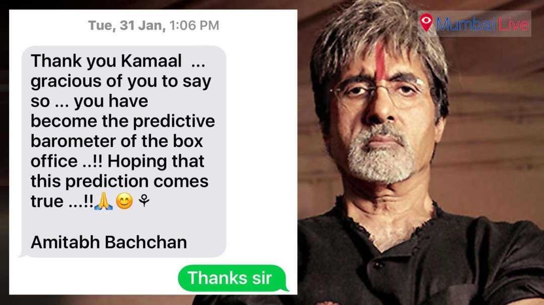 KRK tweets, Big B reacts, Sarkar 3 wins