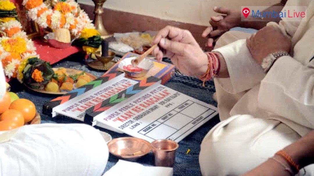 Priyanka Chopra's Kai Re Rascala