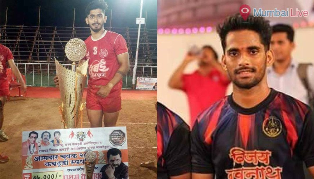 Omkar & Yogesh selected for Maharashtra State Kabaddi Association