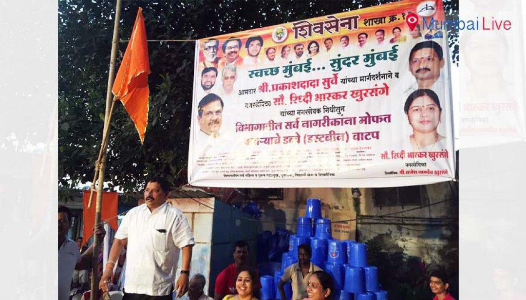 Let's keep our premises clean - Riddhi Khursangey