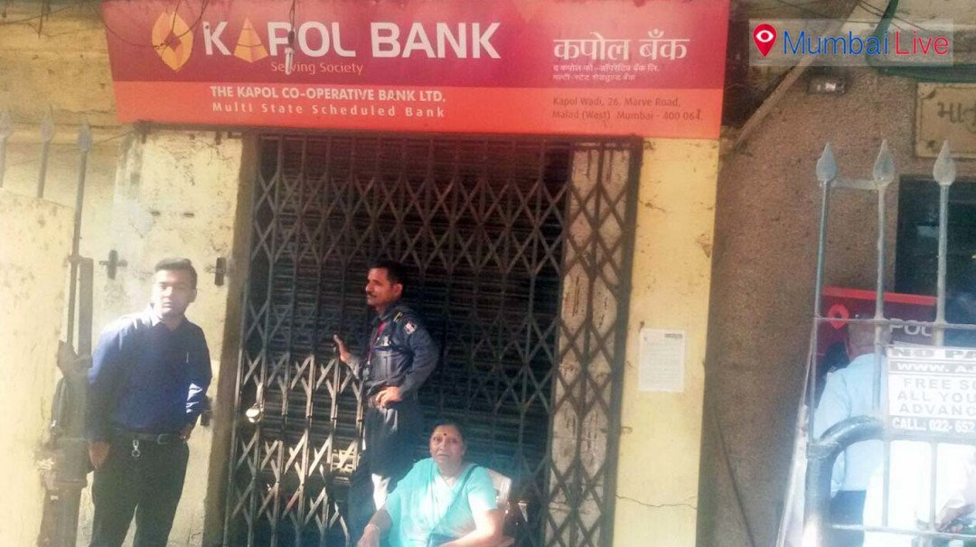 RBI imposes restrictions on Kapol Co-operative Bank