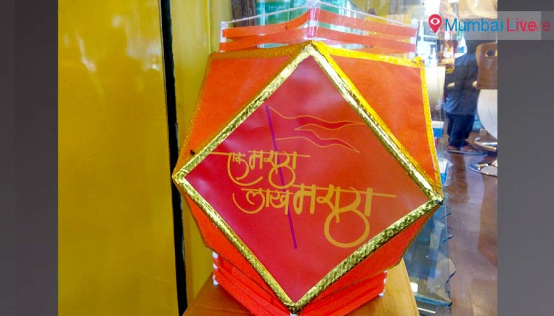 Kandil Galli gears up for Diwali