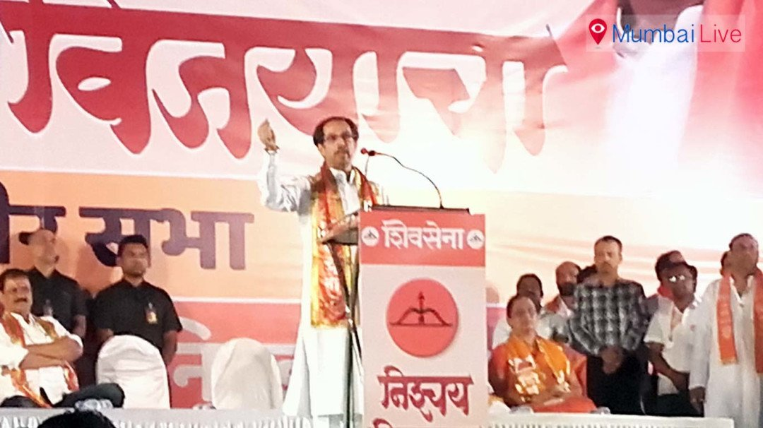 Uddhav delivers deadly blow to BJP in Kandivali meet