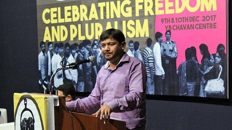 देशात धर्मांधता वाढली - कन्हैया कुमार
