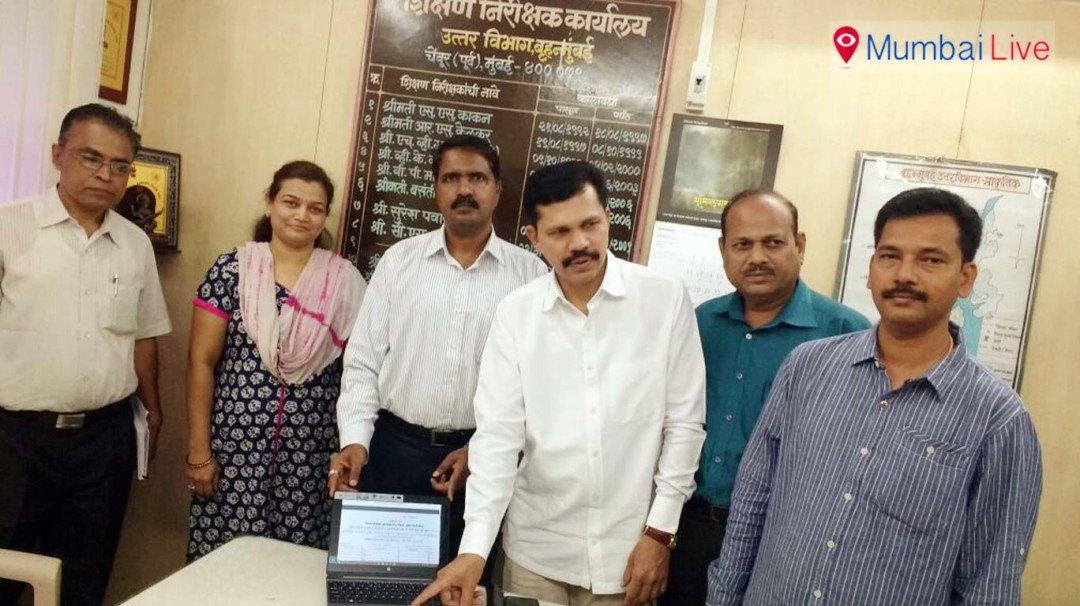 Marathi Language Day celebration in Education office