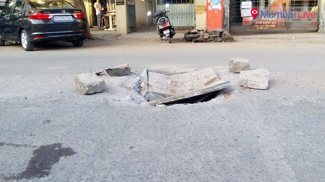 चेंबूरमधला खड्डा ठरतोय अपघाताला निमंत्रण