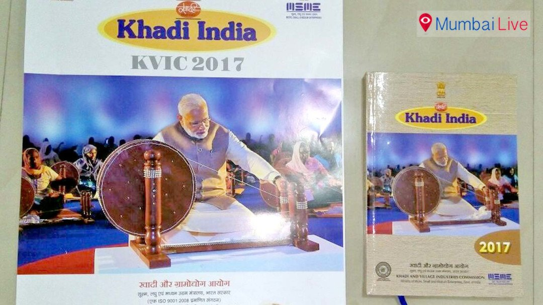Modi, not Gandhi spins the charkha now!