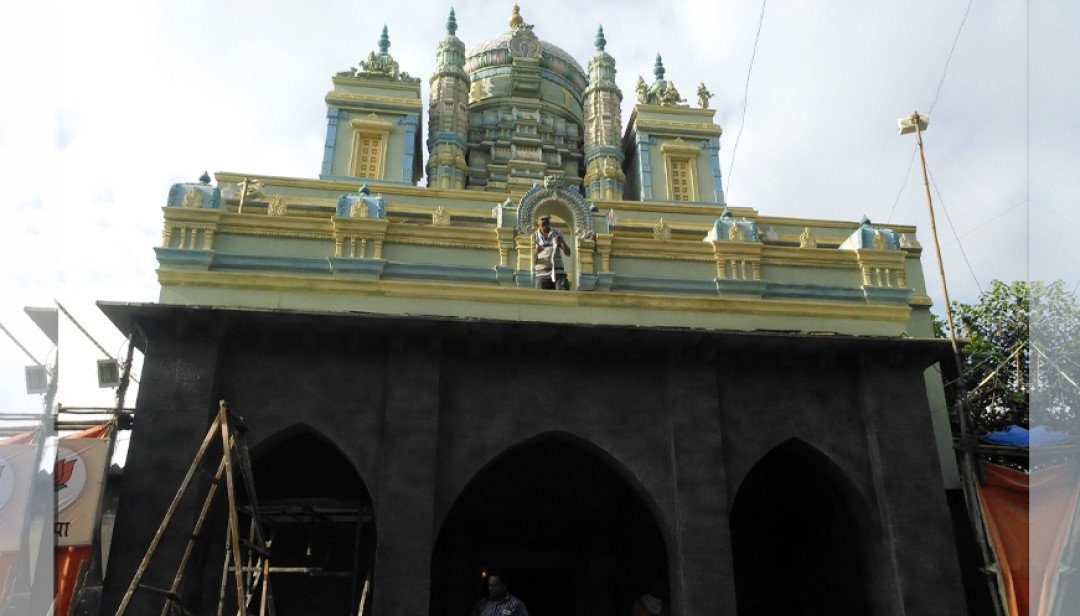 'Khandoba's temple' at Bandra
