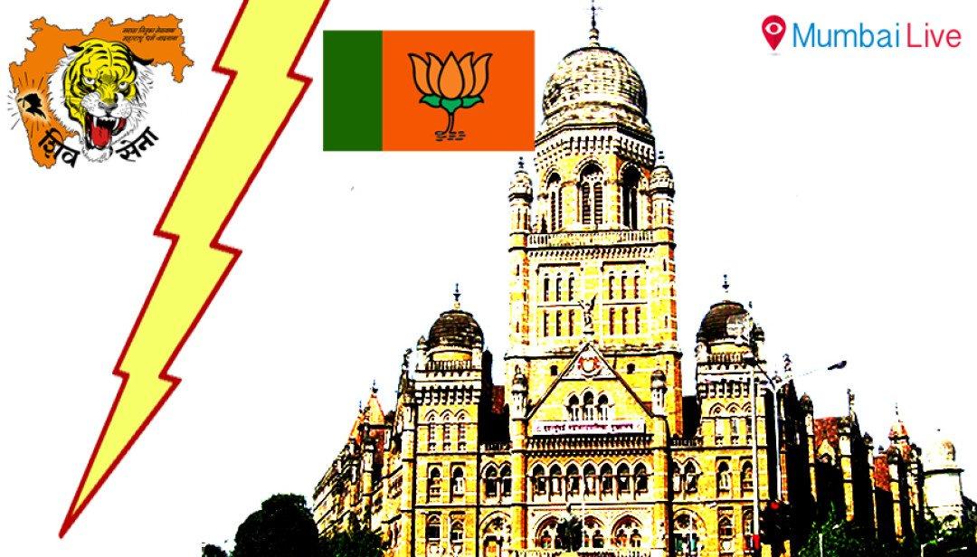 मुंबई पालिकेत सेना-भाजप स्वतंत्र?
