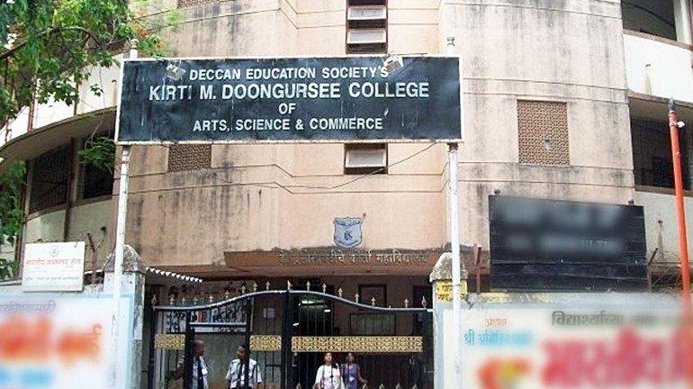 'ओखी'ची भिती: मुंबईसह पालघर, रायगड, ठाणे, सिंधुदुर्गमधील शाळा बंद, काॅलेज सुरू