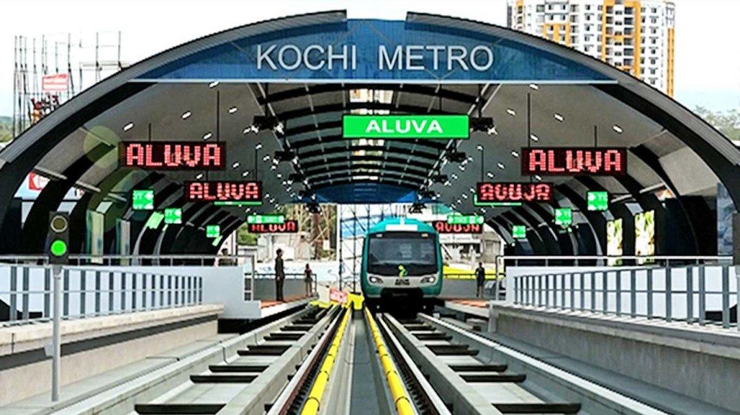 मुंबई मेट्रोने कोचीकडून शिकावं