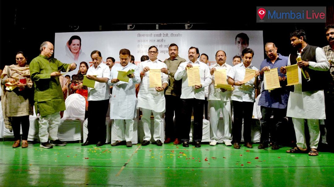 Rane urges voters to oust SS-BJP