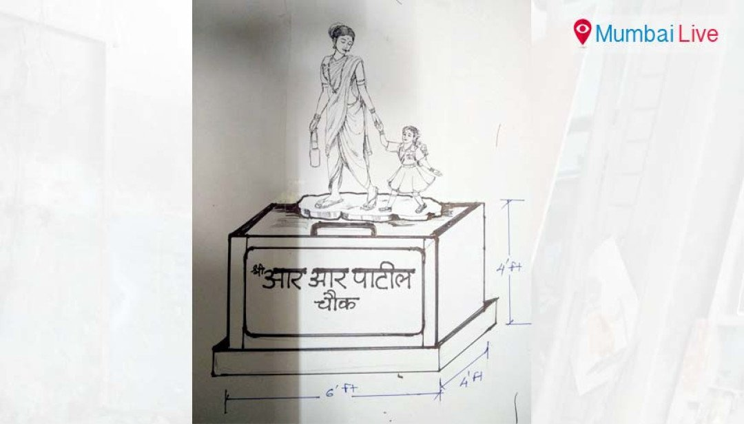 Road to be named after R. R. Patil