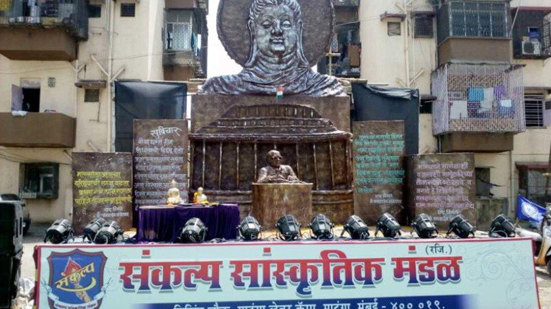 Dr Ambedkar's 126th birth anniversary celebration