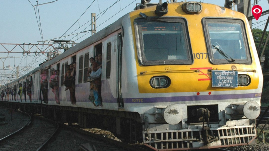 पहिल्या लेडिज स्पेशल ट्रेनला 25 वर्षे पूर्ण
