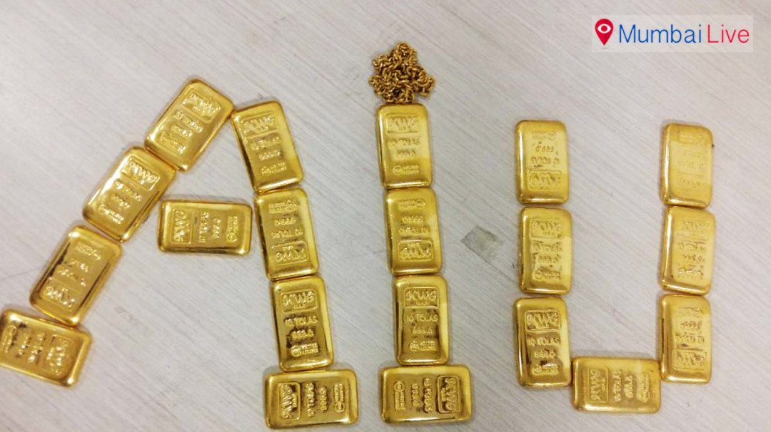 Another Gold Haul at Mumbai Airport