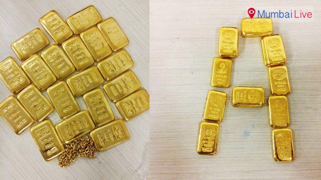 मुंबई विमानतळावर पुन्हा पकडलं सोनं