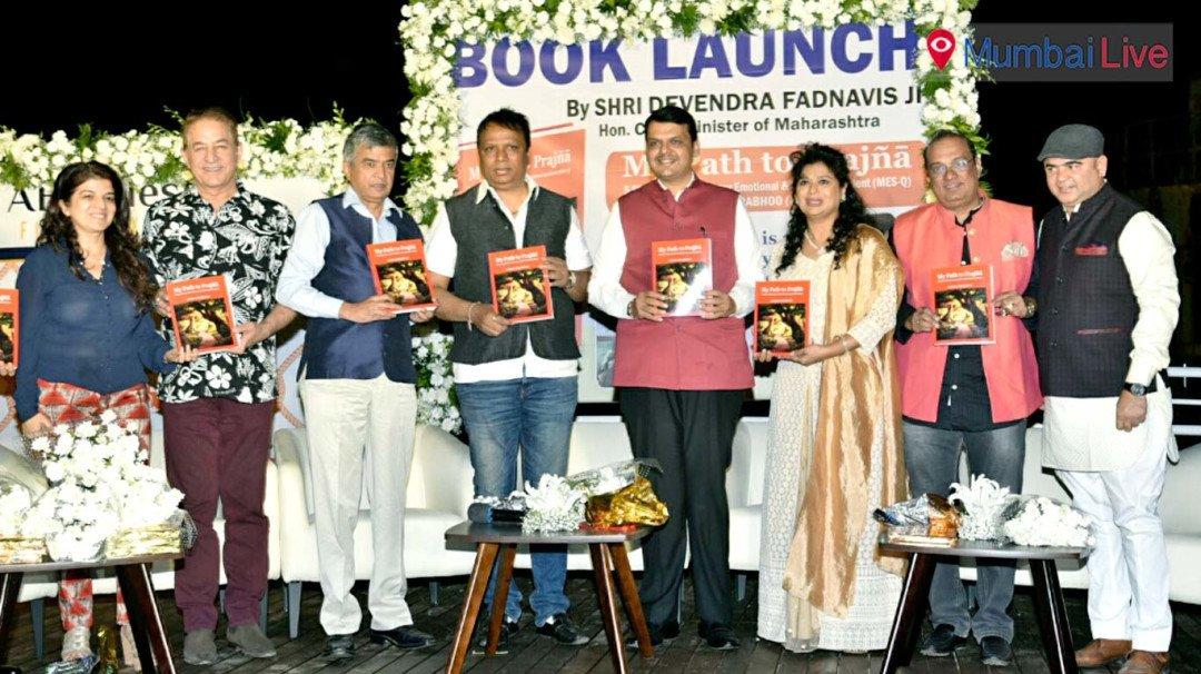 Devendra Fadnavis unveils Leena Prabhu's book 'My path to Prajan'