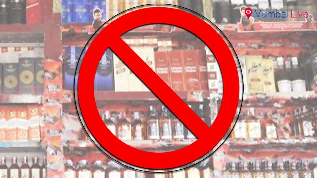 शराब की दुकानें बंद होने से अनैतिक कार्यों को मिलेगा बढ़ावा – शेट्टी