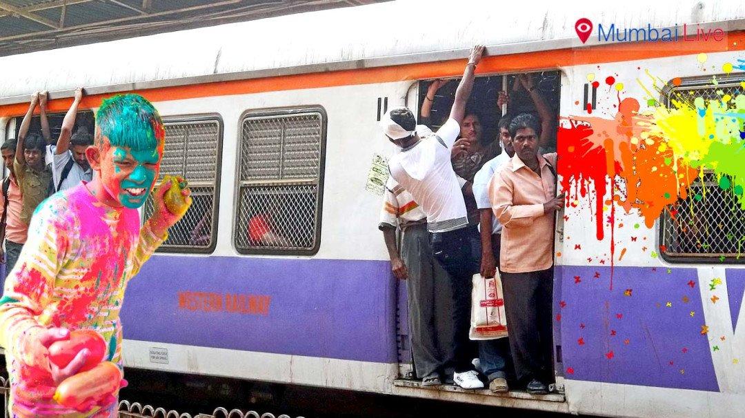 ट्रेनवर रंगाचे फुगे फेकाल, तर शिक्षा भोगाल!