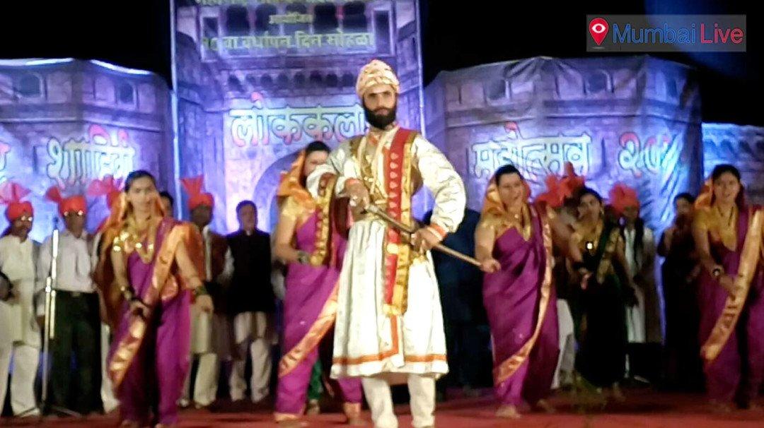 महाराष्ट्र शाहिरी लोककला महोत्सव उत्साहात साजरा