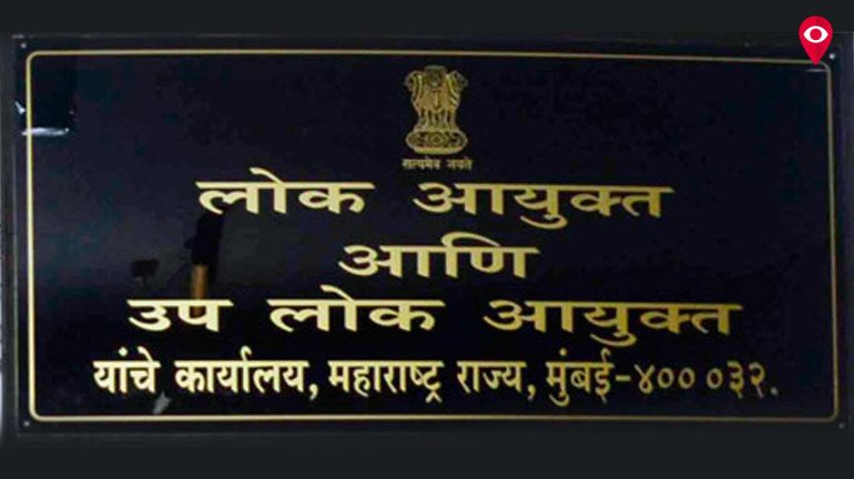 Mantralaya sits on 4,622 complaints, reveals RTI query